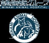 南動物病院グループ